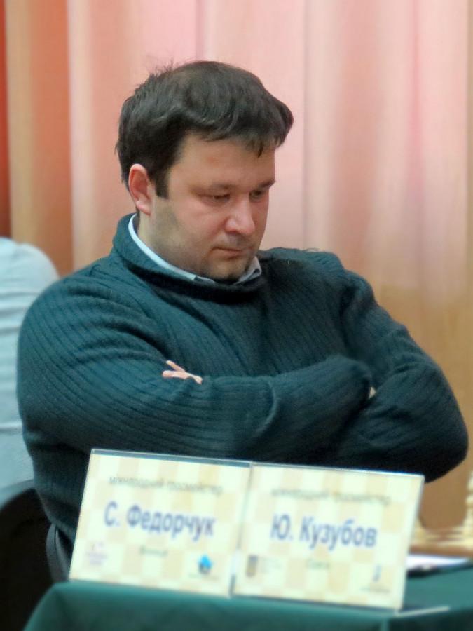 Serhij Fedorczuk